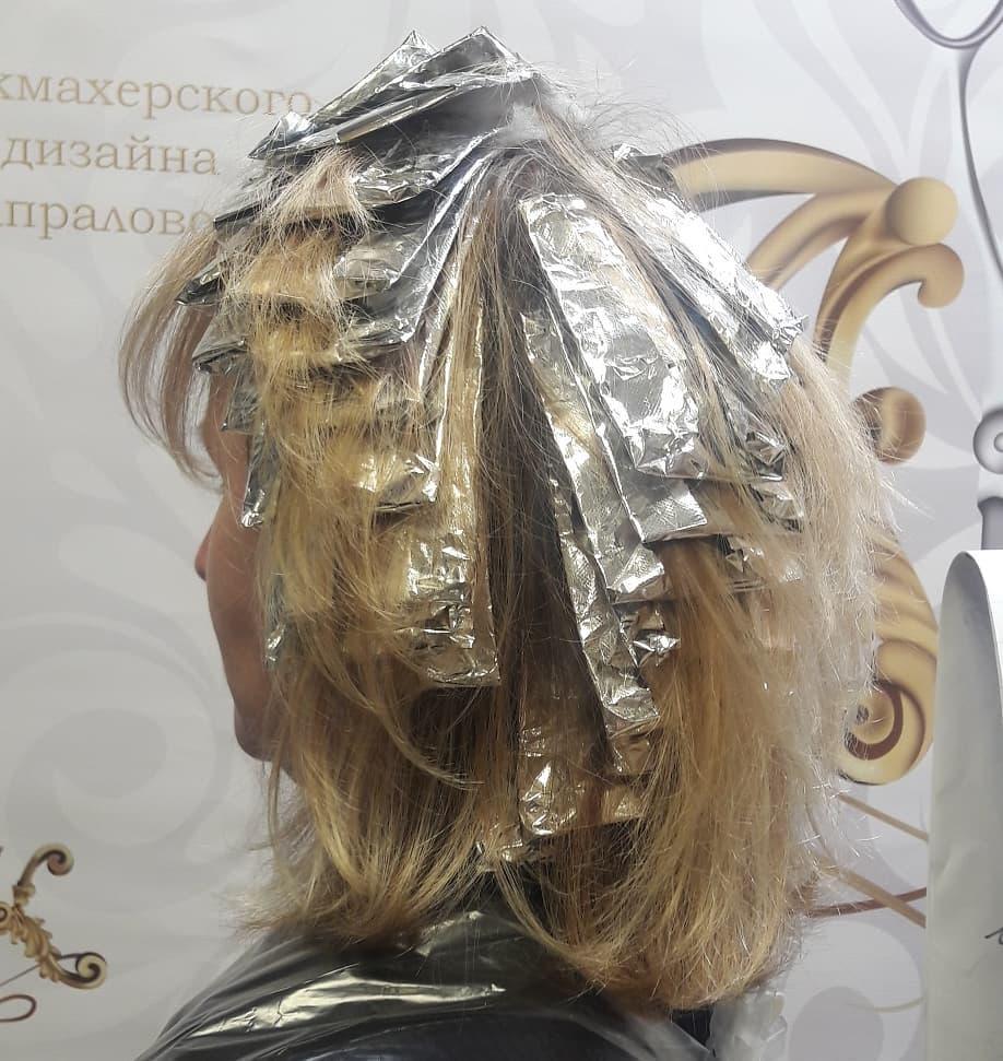 факультет колористики